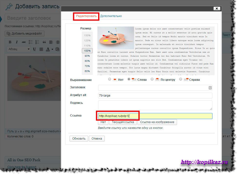 Сайт для перевода фото в ссылки